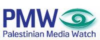 Palestinian Media Watch(PMW)