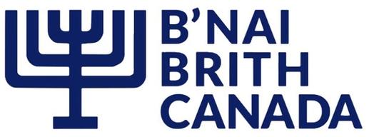 B'nai Brith Canada