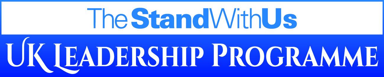 The UK Student Leadership Program - StandWithUs UK